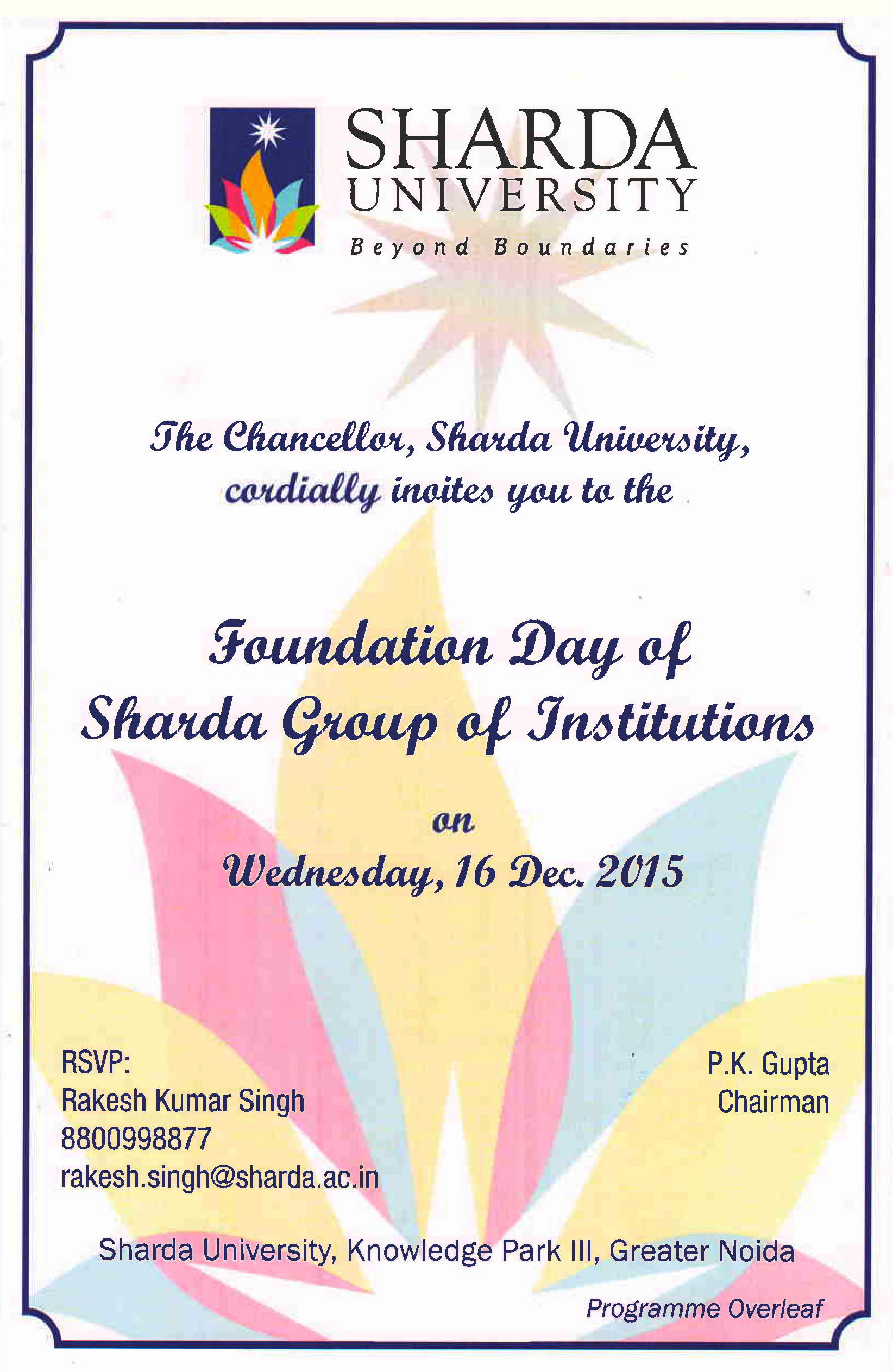 Invitation For Foundation Day Celebrations On 16th December 2015