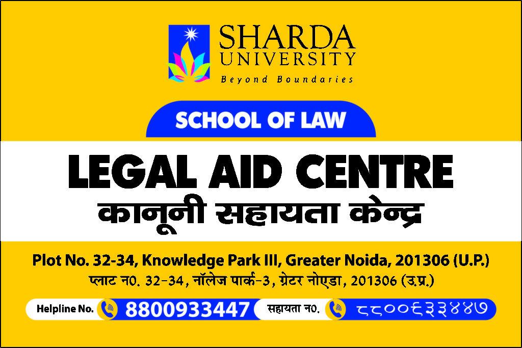 School of Law, Sharda University, Visit to Village: Birondi, Near Unitech Horizon, Gautam Budh Nagar For Community Connect Programme | 31st October 2018 @ District & Session Court | India