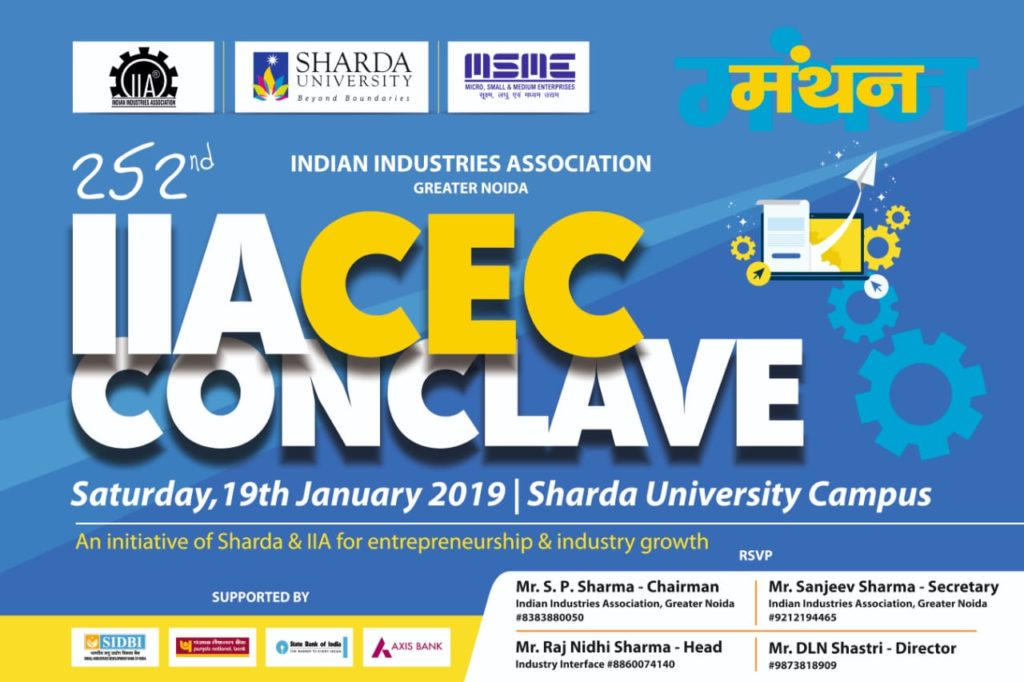 """SET is organizing 252nd  IIACEC CONCLAVE"""" 