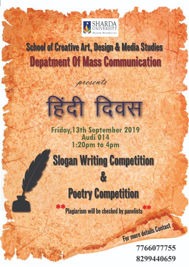 Department of Mass Communication- SCADMS is organizing celebration of 'Hindi Divas' on 13th September, 2019 @ Audi 014, Block 3
