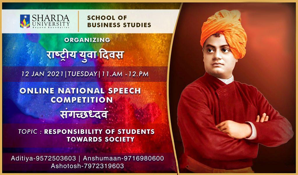 National Speech Competition @ Online Mode –Google Meet